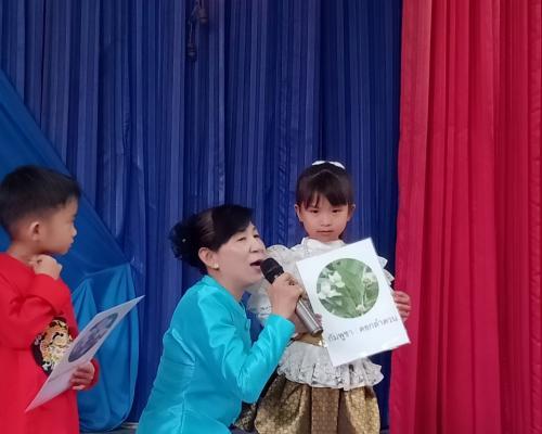เปิดโลกอาเซียน ประจำปี2562