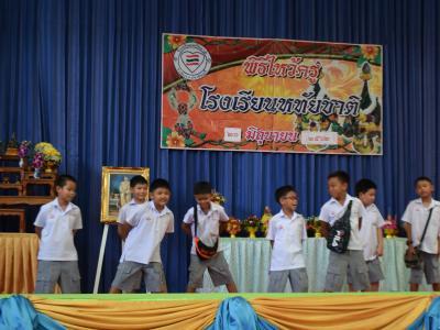 พิธีไหว้ครูโรงเรียนหทัยชาติประจำปีการศึกษา 2562