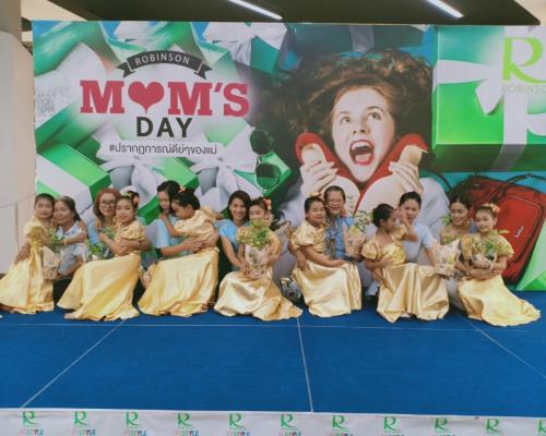 กิจกรรมวันแม่กับการแสดงของเด็กๆ
