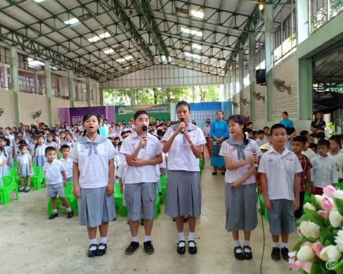 วันแม่แห่งชาติ ประจำปีการศึกษา2562